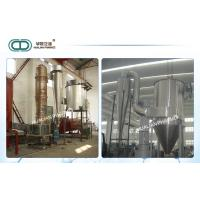 Wholesale High Speed Pharmaceutical Machinery / Rotating Dryer Medicine Processing/rotating dryer from china suppliers