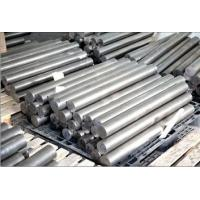 Wholesale Industrial ASTM 904L Round Stainless Steel Bar Forged Hot Rolled from china suppliers