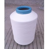 Wholesale Industrial 100% Polyester Twine Yarn Dope Dyed / Raw White For Marine Rope from china suppliers