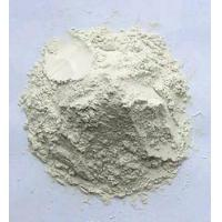 China Sell Ferrous Sulphate Monohydrate on sale