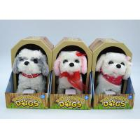 Wholesale Electronic Children's Moving Puppy Toy , Toy Walking Dogs That Bark And Walk from china suppliers