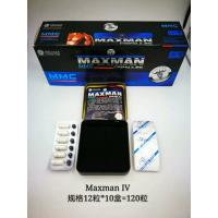 China Maxman IV Natural Male Enhancement Pills Increase Sex Libido 3 Years Expired on sale