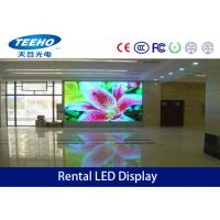 Wholesale Light Weight P4 Rental LED Display Screen 10000K GB4793 , Ultra Thin LED Display 7cm from china suppliers