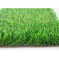 Wholesale Fake Artificial Grass For Yard UV Resistance Environment Friendly Material from china suppliers