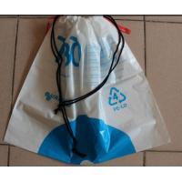 Wholesale Lovely Drawstring Plastic Bags For Children Toy And Books / Kids Gift from china suppliers