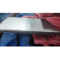 Wholesale ASTM 276 TP316L Stainless Steel Flat Bar80*10*6000mm With Hair Line from china suppliers