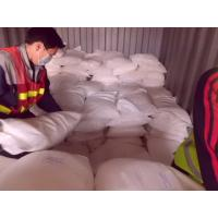 Wholesale Quizalofop-P-ethyl 95% TC/herbicides/white powder from china suppliers