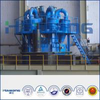 China Haiwang Volute Feeding Pre-Classifying Hydrocyclone Used In Sand Seperhttp://mao.ecer.com/index.php?r=product/listation on sale