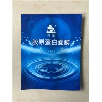 Wholesale Professional Printed Laminated Pouches , Flexible Plastic Storage Bags from china suppliers