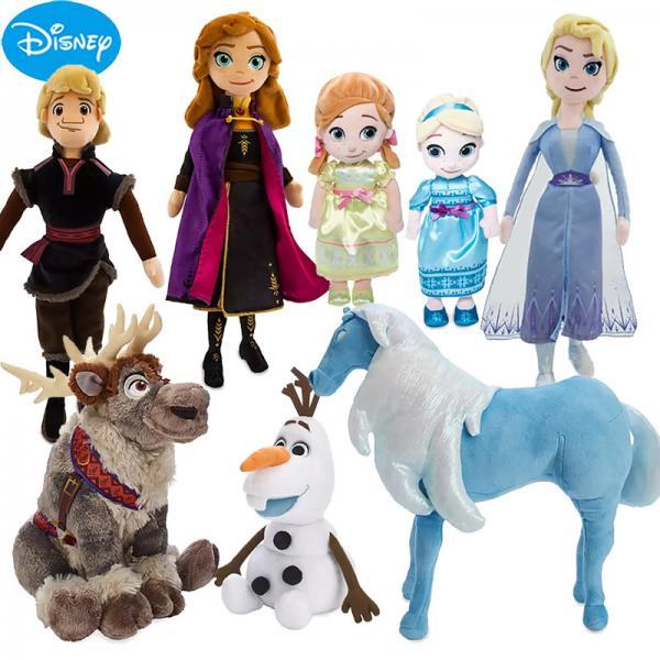 Quality Frozen 2 Original Disney Cartoon Plush Toys Soft Toys 18inch for sale