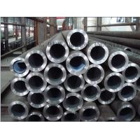 Buy cheap API Round Seamless Metal Tubes from wholesalers