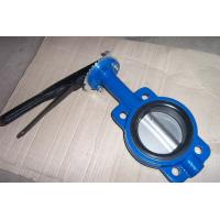 Wholesale Easy installation and maintenance one shaft with pin Wafer Butterfly Valve from china suppliers