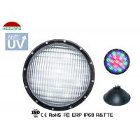 Quality GX16D base aluminum AC 12V RGB switch ON / OFF control 18W PAR56 LED pool light for sale