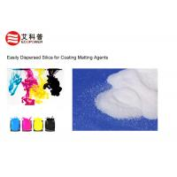 Wholesale White Silicon Dioxide Powder Improve Refraction Efficiency ZC-750Y For Textile Coating from china suppliers