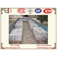 China HBW555XCr27 Cement Mill Classifying Liners Sand Cast Process After Shot Blasting EB5039 on sale