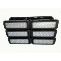 Wholesale 900 Watts High Power LED Stadium Lights , IP65 155lm/w LED Modular Dimmable Outdoor Flood Lights from china suppliers