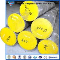 Wholesale 1.2344 steel | 1.2344 Hot Rolled round Steel from china suppliers