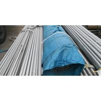 Wholesale Incoloy800 / Incoloy800H Stainless Steel Seamless Tube , UNS N08810 Nickel Alloy 800 Tubing from china suppliers