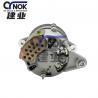 Buy cheap Komatsu 6D95 Engine Alternator 6008213840 6008213850 6008213870 0330005480 from wholesalers