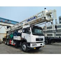 Wholesale BZC400CHW Truck Mounted Water Well Drilling Machine 400m Drilling Depth Sinotruk Chassis from china suppliers