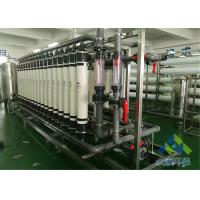 Wholesale ISO Proved RO Membrane Tap Commercial Water Treatment Systems PLC Control from china suppliers