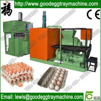 Wholesale MINI Egg Tray Machine from china suppliers