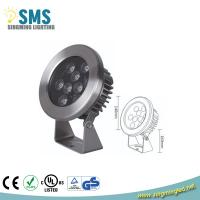Wholesale 9W LED underwater light SMS-SDD-9B from china suppliers