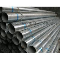 Wholesale Cold Drawing E355 Galvanized Steel Tube from china suppliers