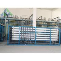 Wholesale Domestic / Industrial Seawater Desalination Plant With Imported Brand High Pressure Pump from china suppliers