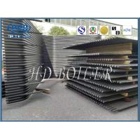 Wholesale Steel Water Wall Panels Membrane Type Pin Type For CFB With Natural Circulation from china suppliers