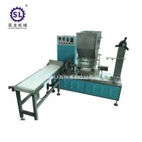 Buy cheap Single piece drinking straw packing and wrapping machine from wholesalers