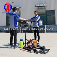 BXZ-2 imported power double knapsack core drill rig Portable sampling rig 25m deep for sale