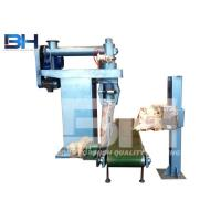 Wholesale Multifunctional Auto Packaging Machine , High Speed Open Mouth Bagging Machine from china suppliers
