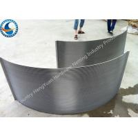 Wholesale 0.25mm Slot Opening Stainless Steel Waste Water Parabolic Screen from china suppliers