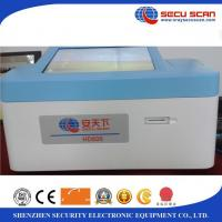 China Automatic Explosives Detector System with TFT Color Touch Screen for jailhouse, courts on sale