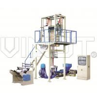 Pvc Heat Shrinkable Film Making Machine Max. Extrusion 30 - 110 Kg / H