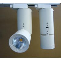 Wholesale Residential 10watt Cob Led Track Light , Decorative Track Lighting from china suppliers