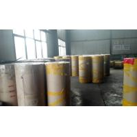 Wholesale opp gum tape /bopp packing tape jumbo roll from china suppliers