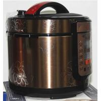 how to use a home brand multi cooker