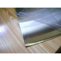 Wholesale 304 321 316L Stainless Steel Sheet with Professional Surface Treatment from china suppliers