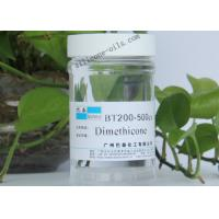 Wholesale Cosmetic Grade Dimethicone Silicone Fluid / Silicone Hair Oil 2 Years Shelf Life from china suppliers