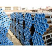 Wholesale ApI carbon seamless pipes from china suppliers