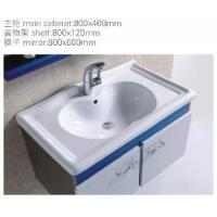 Wholesale Stainless Steel Bathroom Cabinet (YX-8083) from china suppliers
