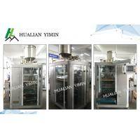 Wholesale 100ml Four Side Seal Tomato Paste Packing Machine Fully Automatic from china suppliers