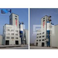 Wholesale Tower Type Dry Mix Mortar Plant , Large Scale Dry Mortar Machinery from china suppliers