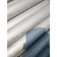 Wholesale ASTM /ASME SA790 S32205 Stainless Steel Pipe UNS S31803 Duplex Steel Tube from china suppliers