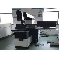 China 6kw Mould Laser Welding Machine , Micro Laser Soldering Machine For Jewellery on sale