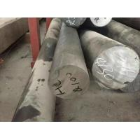 Wholesale A 316L Modified  Stainless Steel Round Bar Bright Bar  Low Si ,High Mo Stainless Steel For Urea Plants from china suppliers