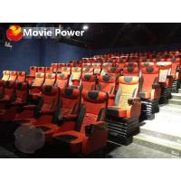 China Luxury Fiberglass Theatre Room Chairs Large 3D 4D 5D 9D Movie Cinema Project on sale