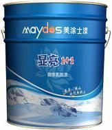 Wholesale Superfine Emulsion Paint for Exterior Wall (1900) from china suppliers